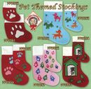 Stubby Paw Stocking - Med